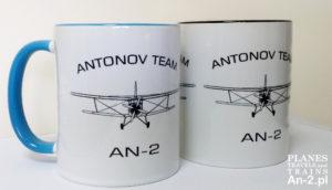 kubki z Antkiem / An2 mugs